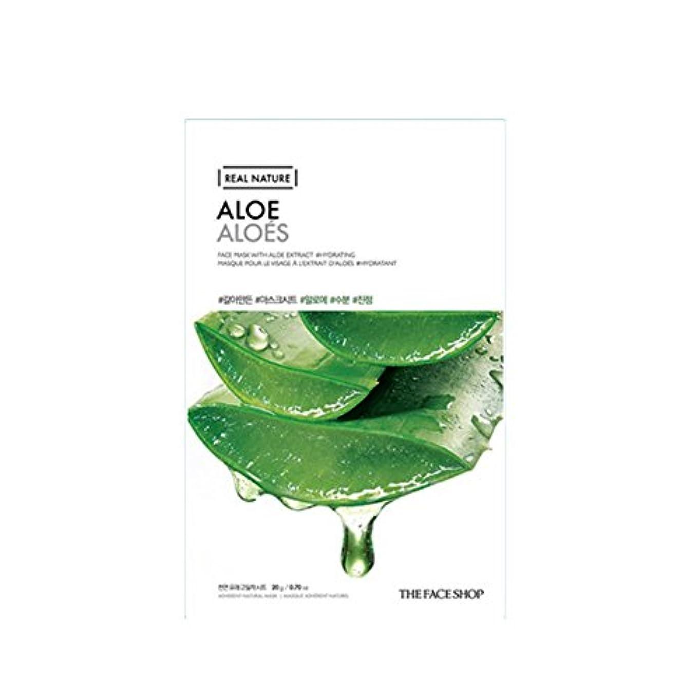 フラフープ同等の座る[The Face Shop] ザフェイスショップ リアルネイチャーマスクシート Real Nature Mask Sheet (Aloe (アロエ) 10個) [並行輸入品]
