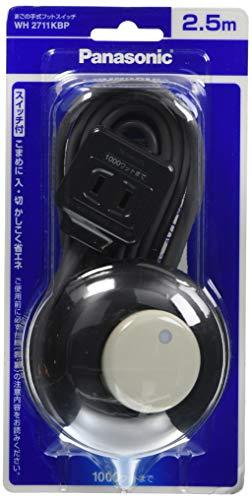 まごの手式フットスイッチ(ブラック)(2.5mコード付)10A 125V