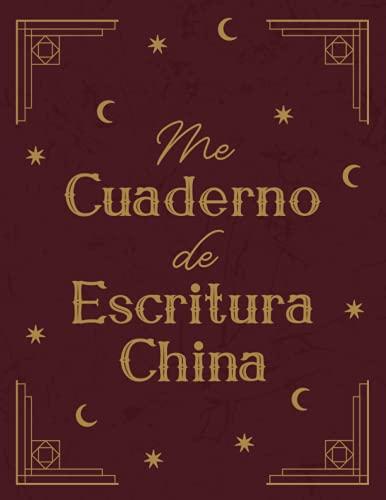 Cuaderno de Escritura China - Tian Zi Ge: Libro Para Practicar De...