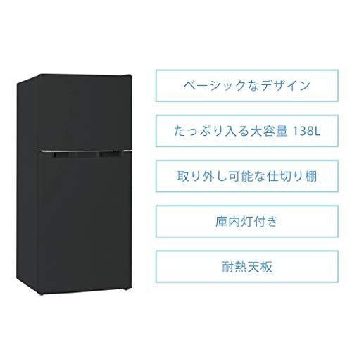 TOHOTAIYO2ドア冷凍冷蔵庫左右ドア開き付け替え可能138LブラックTH-138L2BK