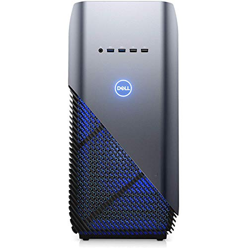Compare Dell Inspiron 5680 vs other gaming PCs