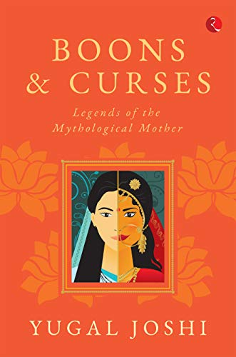 Boons & Curses - B(PB) eBook: Yugal Joshi: Amazon.in: Kindle Store