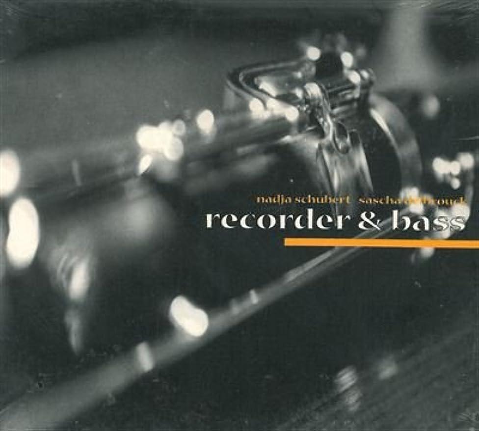 Recorder & bass