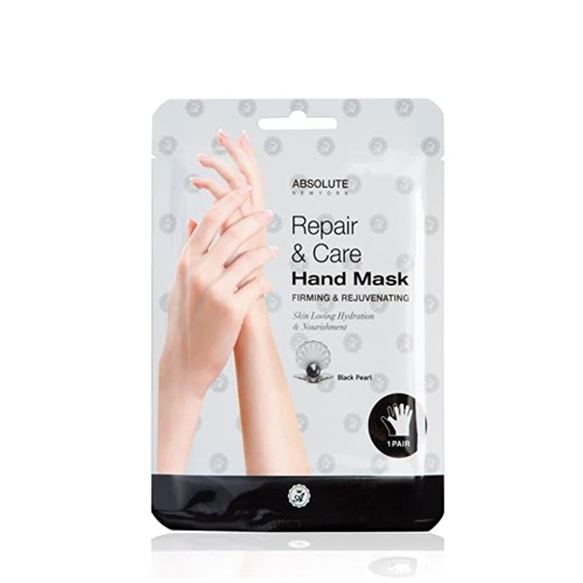 高さシネウィ用心深い(3 Pack) Absolute Repair & Care Hand Mask - Black Pearl (並行輸入品)