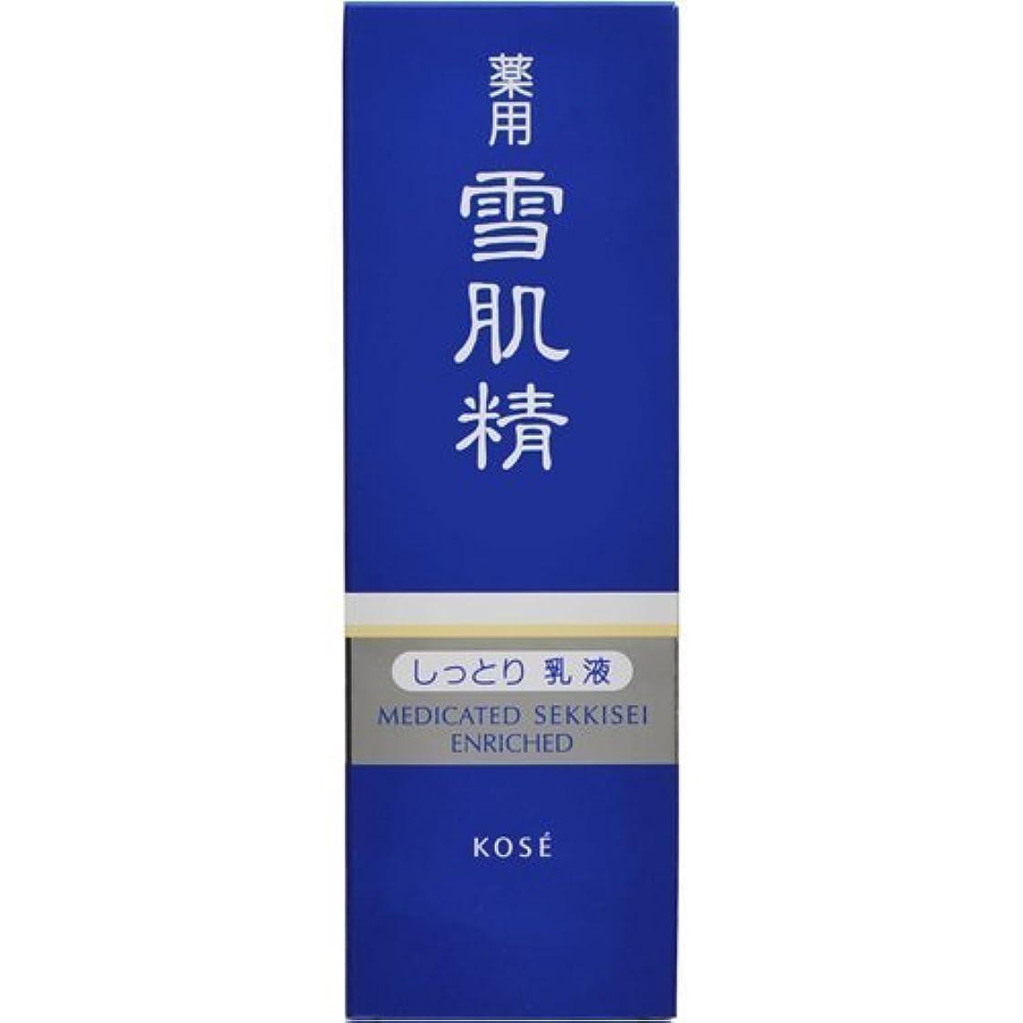 ブラインド記録キノコ薬用 雪肌精 乳液 エンリッチ 140ml
