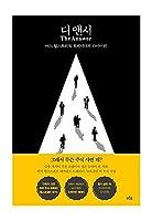 韓国語の本, ユーチューバー'ニューヨーク住民'/디 앤서 - 어느 월스트리트 트레이더의 다이어리/「뉴욕주민의 진짜 미국식 주식투자」に続く続作/韓国より配送