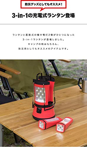 FIELDOORLEDキャンピングランタン【レッド】着脱式USB充電電池式両用600lm懐中電灯キャンプ防災