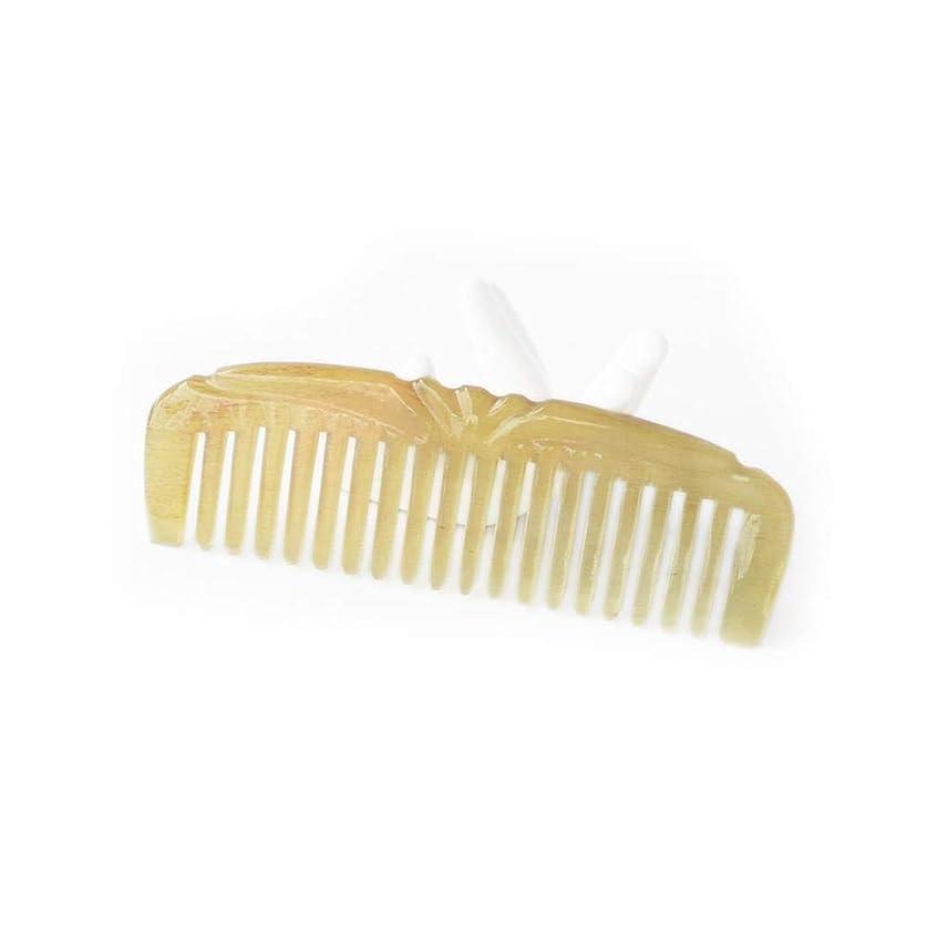 ピジン桃腸Foretion 手芸天然水牛の角の櫛の月の形のヘアブラシ(広い歯、細かい歯) (色 : Fine tooth)
