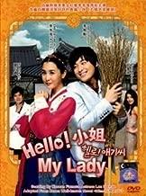 Hello Miss / Hello My Lady Korean Tv Drama English Sub Ntsc All Region (Lee Da Hae)