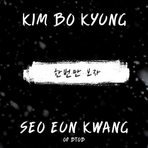 KimBoKyung & SeoEunKwang