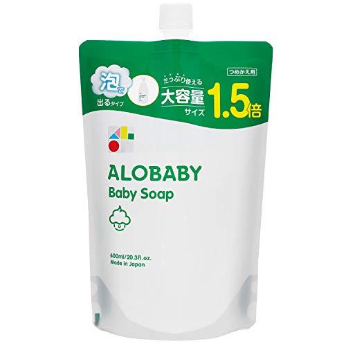 【リニューアル】 アロベビー ベビーソープ 詰め替え用 600ml 泡 シャンプー ボディソープ 無添加 オーガニック 赤ちゃん せっけん つめかえ