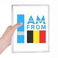 私はベラルーシから 硬質プラスチックルーズリーフノートノート