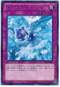 Yu-Gi-Oh! Diamond Dust DP15-JP028 Rare Japanese