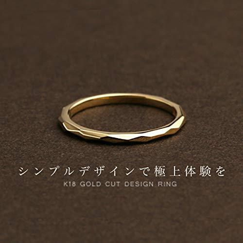 K18ゴールドピンキーリング0号「カット面が輝く極上のシンプルリング」