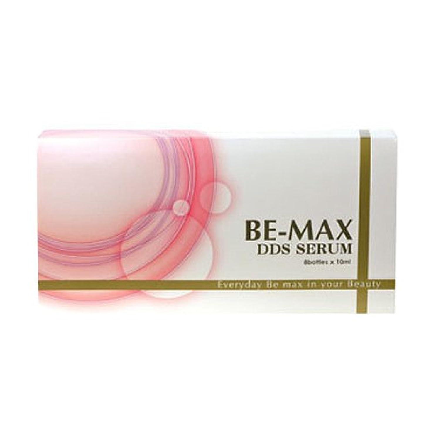 アナウンサー鯨フリッパービーマックス DDSセラム (10ml×8本) 美容液 BE-MAX DDS SERUM