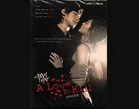 A Love To Kill Season 1