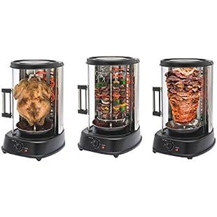 NEW DONER KEBAB MACHINE CHICKEN MEAT VERTICAL GRILL BURNER BBQ GYRO ROTISSERIE