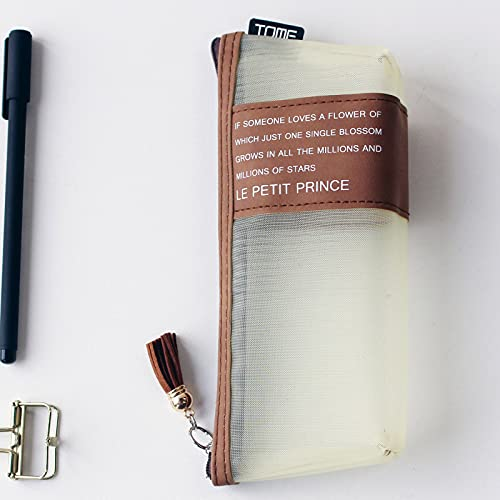CNYG Bolsas para lápices, de malla ampliada, simple, organizador de accesorios cosméticos de maquillaje, bolsa de almacenamiento de artículos de tocador de viaje, color marrón 20 x 8 cm