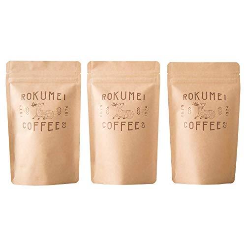 ROKUMEI COFFEE(ロクメイコーヒー)スペシャルティコーヒー 農園別 3種飲み比べセット