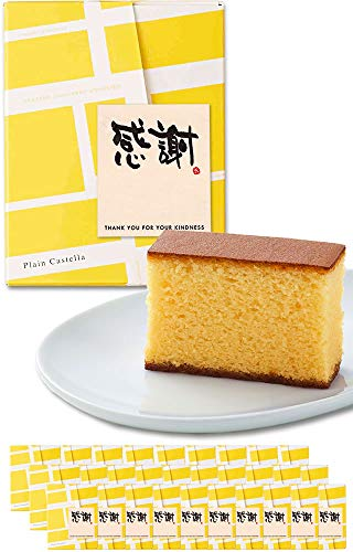 長崎心泉堂 プチギフト 幸せの黄色いカステラ 個包装30個入り〔「感謝」メッセージシール付き〕