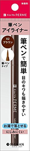 Kiss Me Ferme Lasting Eyeliner - 02 - Brown