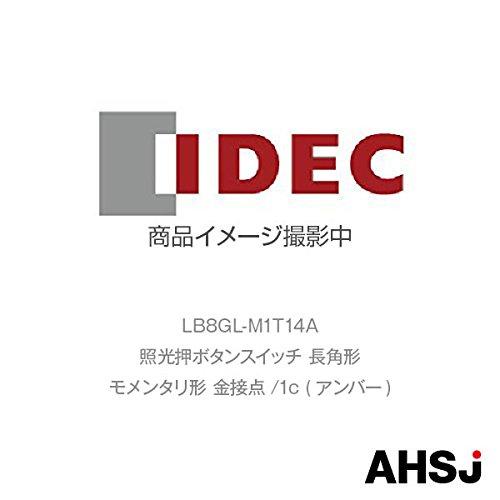 IDEC (アイデック/和泉電機) LB8GL-M1T14A フラッシュシルエットLBシリーズ 照光押ボタンスイッチ 長角形 モメンタリ形 金接点/1c (アンバー)