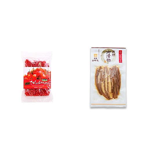 [2点セット] 収穫の朝 さくらんぼグラッセ ラム酒風味(180g)・飛騨山味屋 山ごぼう味噌漬(80g)