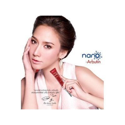 Best Nano Alpha Arbutin Anti Melasma Blemish Spot Fade Concentrate Cream 10 G.