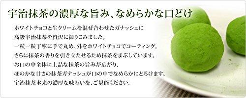 千紀園『京都宇治抹茶トリュフ6個入り』