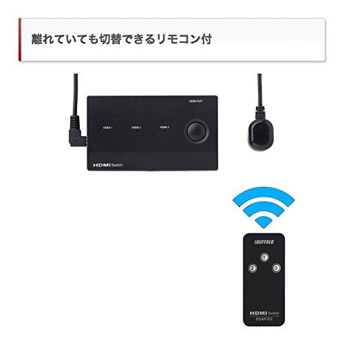 iBUFFALOHDMI切替器3台用リモコン付NintendoSwitch動作確認済ブラックBSAK302