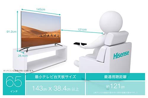『ハイセンス Hisense 65V型 液晶 テレビ 65A6500 4K 外付けHDD裏番組録画対応 HDR対応 2018年モデル』の6枚目の画像