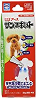 【動物用医薬部外品】 薬用 サンスポット 小型犬用 0.8g×1本入
