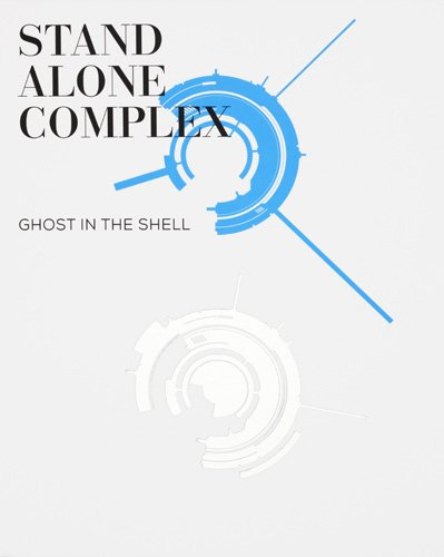 Animation - Ghost In The Shell: Stand Alone Complex (English Audio Available) Blu-Ray Disc Box Special Edition (7BDS) [Japan LTD BD] BCXA-1097