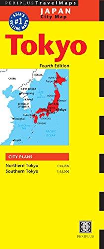 Tokyo Travel Map (Periplus Maps) [Idioma Inglés]
