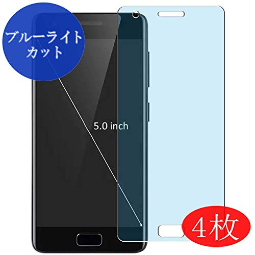 【4 Pack】 Synvy Anti Blue Light Screen Protector for Lenovo ZUK Z2 Blue Light Blocking Screen Film Protective Protectors [Not Tempered Glass] New Version