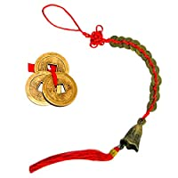 This Combo includes - Divya Mantra Feng Shui 12 Coins bell Hanging and 3 Chinese Coins For Luck. The 12 coins are tied in a red ribbon to empower its energy. Hang it on the front door of your home / office or in car Chinese coins made from bronze all...