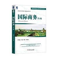 International Business Version 2(Chinese Edition)