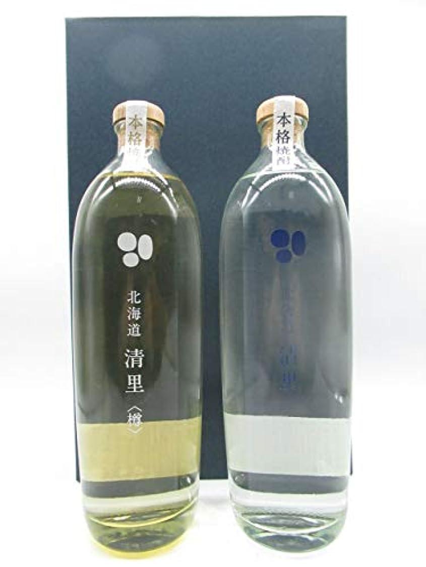洞察力手順送金[ギフト] 北海道 清里 じゃがいも焼酎 700mlの飲みくらべ2本セット ギフト箱入り