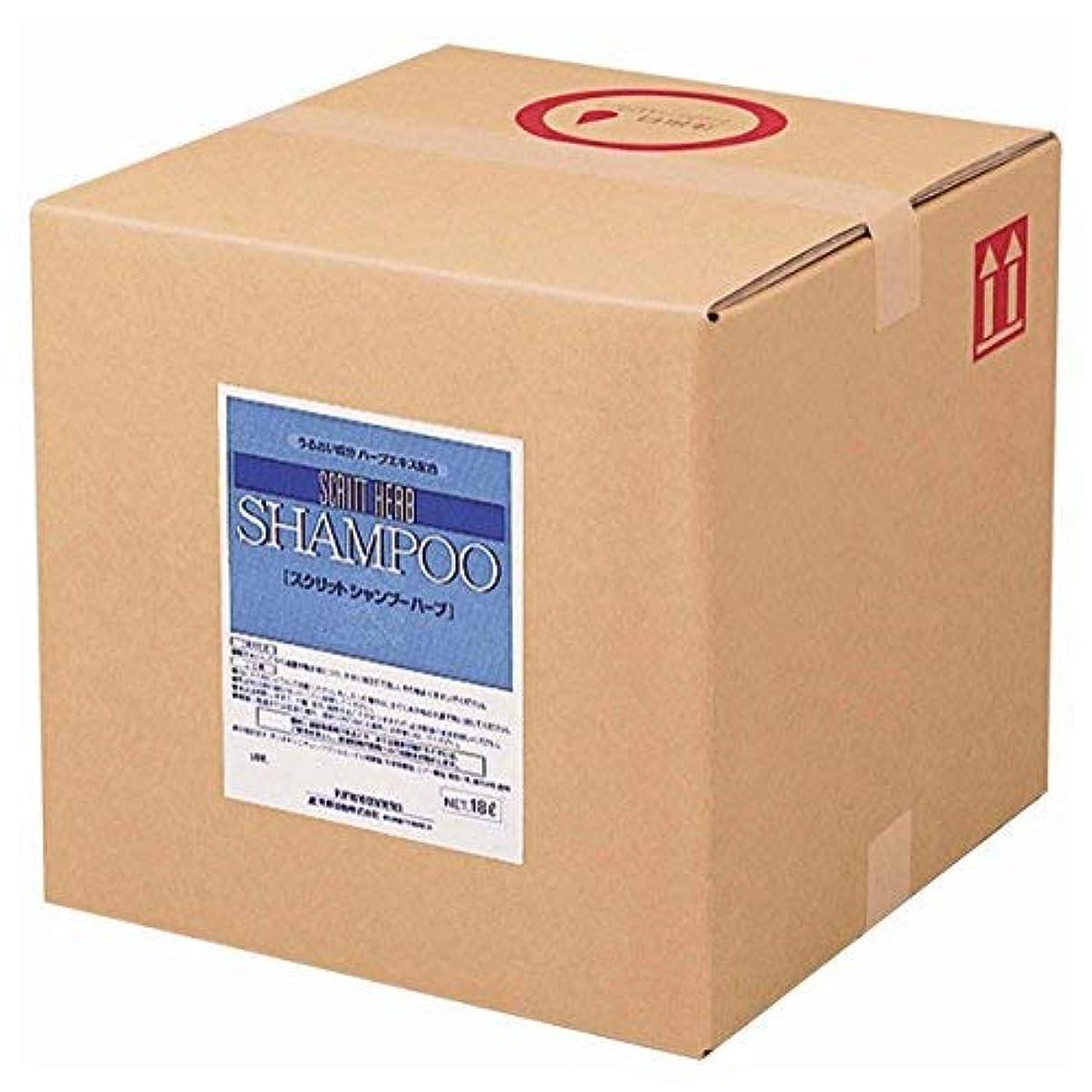 間違い接地会議業務用 SCRITT(スクリット) シャンプー 18L 熊野油脂 (コック無し)