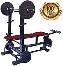 MADHRUN Multi Gym Bench for Home Gym