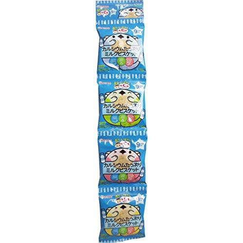 和光堂 赤ちゃんのおやつ カルシウムたっぷりミルクビスケット 10g×4袋