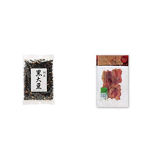 [2点セット] 国産 黒大豆(140g)・薫製達人 豚バラベーコン燻製(60g)[飛騨山椒付き]