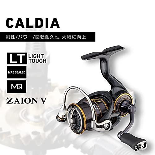 ダイワ『カルディアLT2500』