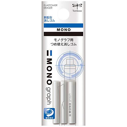 Tombow ER-MG Ersatzradierer für Druckbleistift Mono graph, Weiß, 3-er Pack
