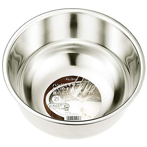 貝印 Kai House Select ハンドミキサーで使いやすい 底の広い ケーキボウル 21cm DL-6309