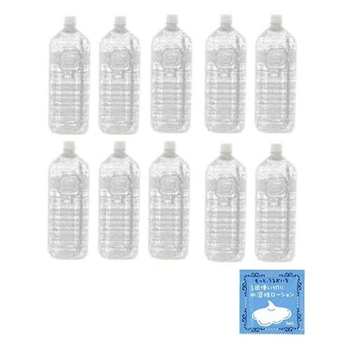 受け入れる選ぶ遅滞クリアローション 2Lペットボトル ハードタイプ(5倍濃縮原液) × 10本セット+ 1回使い切り水溶性潤滑ローション