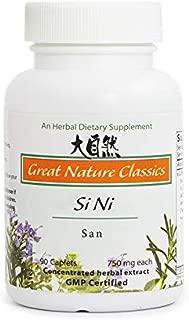 Great Nature Classics - Si Ni San - 90 Caplets