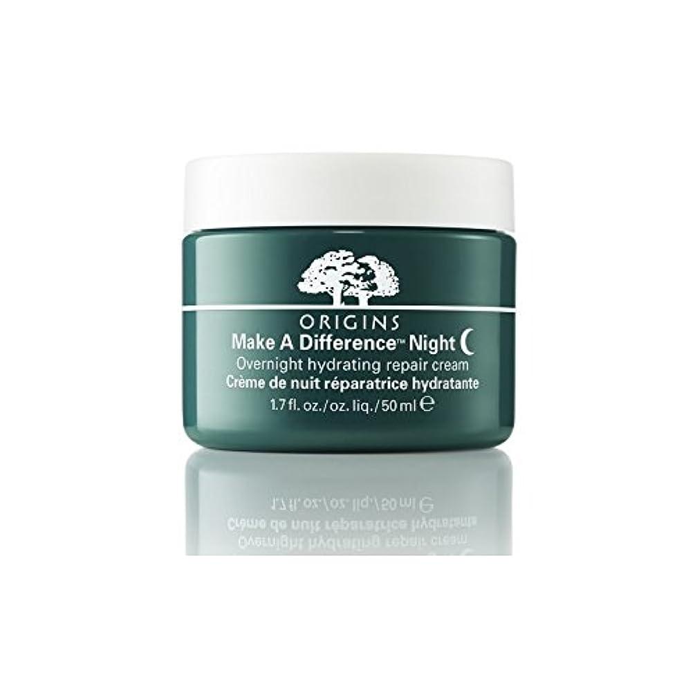鋸歯状くさび引用Origins Make A Difference Overnight Hydrating Repair Cream 50ml (Pack of 6) - 起源は違い、一晩水和リペアクリーム50ミリリットルを作ります x6 [並行輸入品]