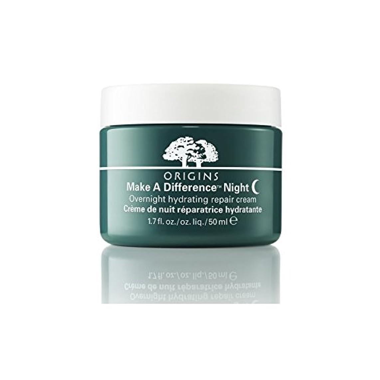 パキスタン獣不規則なOrigins Make A Difference Overnight Hydrating Repair Cream 50ml (Pack of 6) - 起源は違い、一晩水和リペアクリーム50ミリリットルを作ります x6 [並行輸入品]