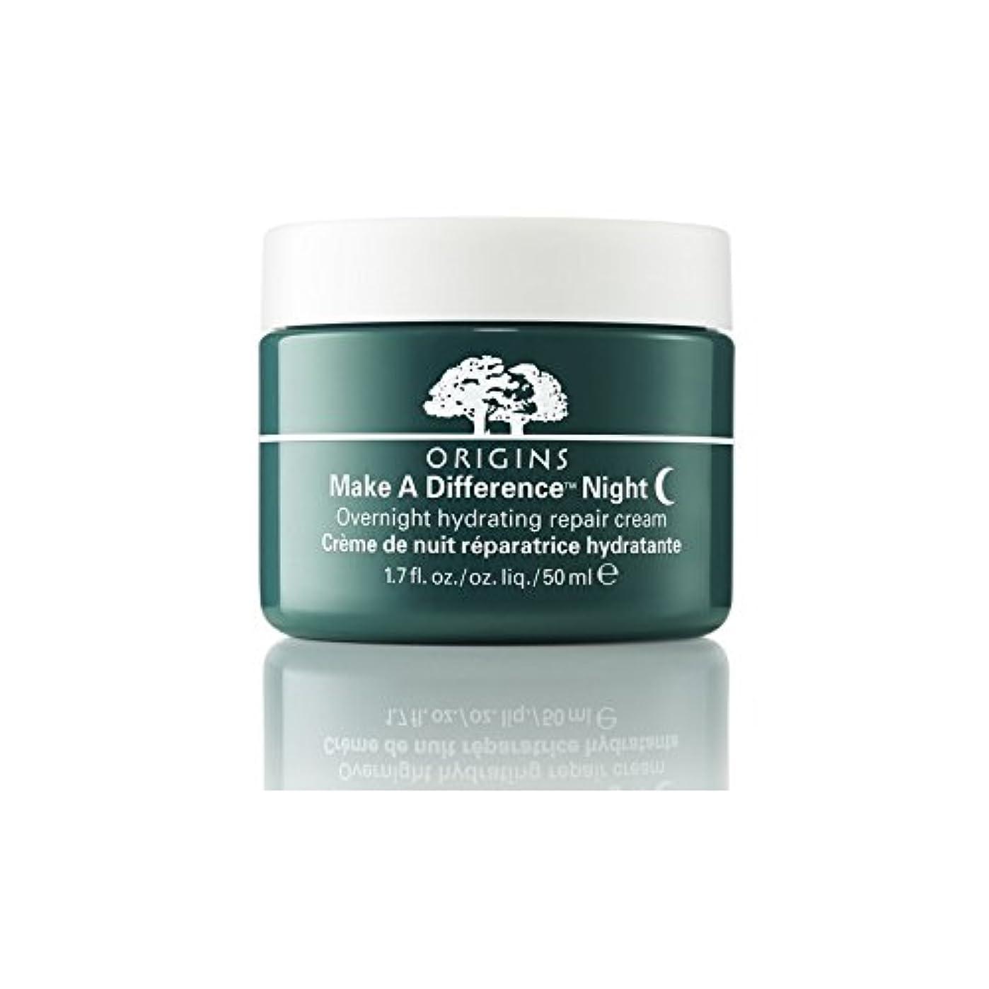 弾性熟考する傾斜Origins Make A Difference Overnight Hydrating Repair Cream 50ml (Pack of 6) - 起源は違い、一晩水和リペアクリーム50ミリリットルを作ります x6 [並行輸入品]